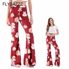 Women Sexy Floral Printed Yoga Pants Sport Wear Leggings For Fitness Femme Yoga Clothing High Waist Wide Leg Women Long Pants elastic waist printed wide leg yoga pants