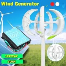 100 Вт/200 Вт/300 Вт/600 Вт 12 24 В Вертикальная ось ветряной турбины генератор VAWT лодка сад с контроллером домашнего жилого использования