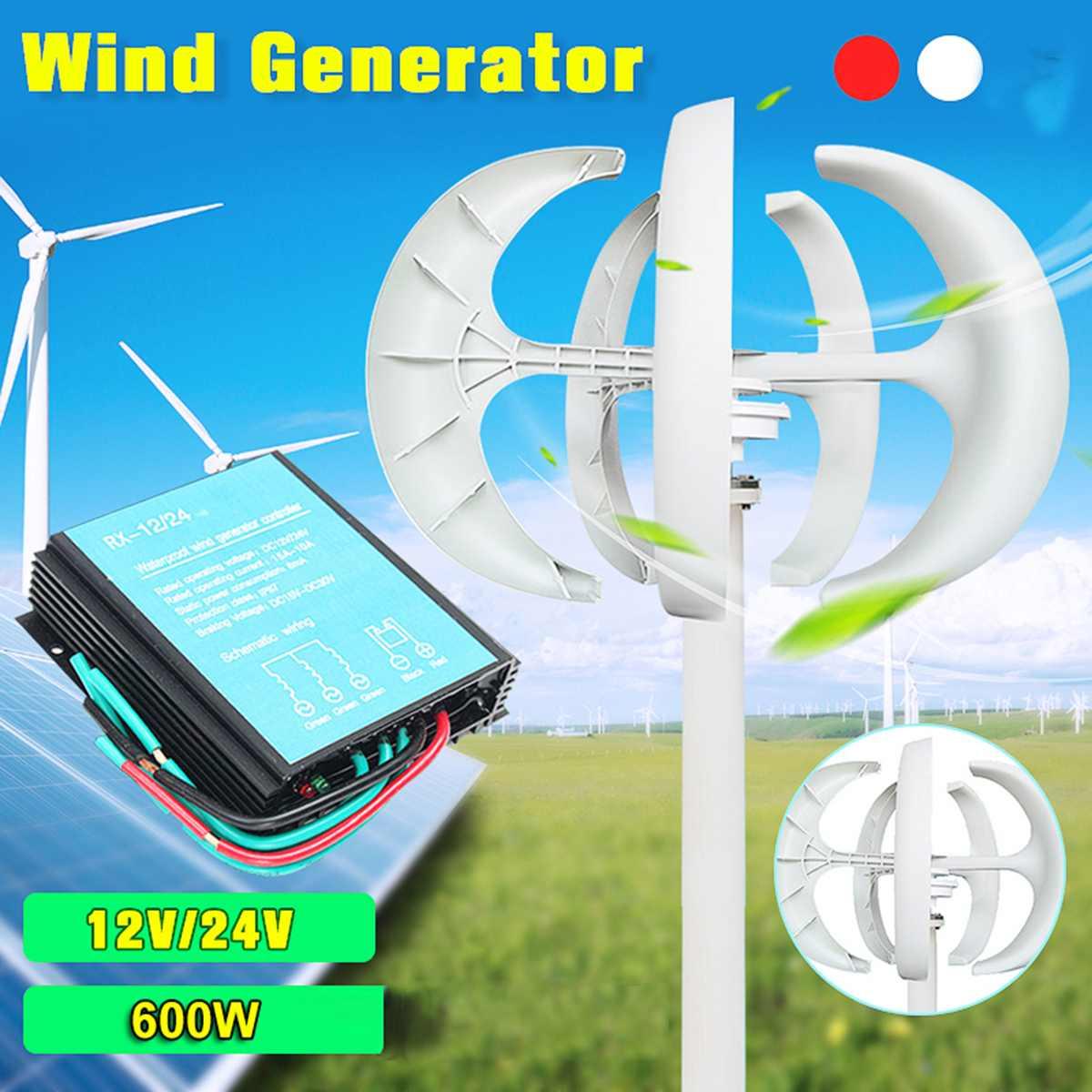 100 w/200 w/300 w/600 W 12 24 V Vertical Axis Wind Generator Turbine VAWT barco Jardim com Controlador Casa Uso Residencial
