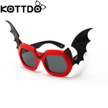 KOTTDO Fashion baby sunglasses Special evil spirit kids Polarized sungl