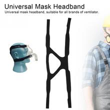 Universal Nose and Face Mask for Ventilation