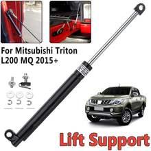 Задний лифтгейт багажника замедленная алюминиевая ударная газовая стойка для Mitsubishi для Triton L200 MQ 2005
