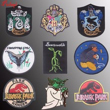 Pulaqi New Eco-friendly Iron-on Patches For Clothing Embroidered Clothes Apparel DIY Jurassic Period Badge H