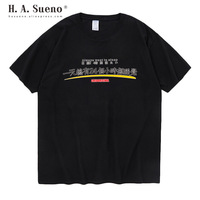 H.A. Sueno funny sleep 24 Hours a day mens t shirts oversized hip hop cotton short sleeve Crew Neck Cotton T Shirts /5