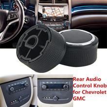 1 шт. поворотная ручка переключатель управления Простая установка радио громкость задний аудио регулятор громкости Набор ручки для Chevrolet Silverado GMC