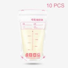 10pcs 200ml Milk Freezer Bags Mother Baby Food Storage Breast Bag PET/PE Free Safe Feeding