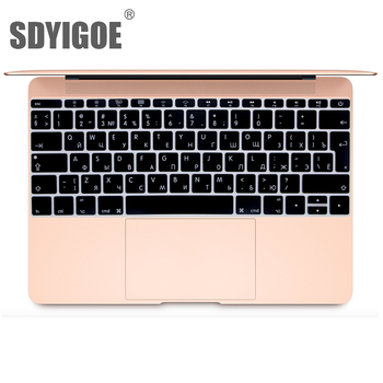 цена на Russian Keyboard Cover Skin UK Silicone  For Macbook 12