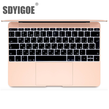 Russian Keyboard Cover Skin UK Silicone  For Macbook 12″A1534 Retina for Pro 13″ Not with touch bar A1708 Dustproof Film