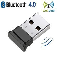 Highever usb-адаптер адаптер 4,0 динамик беспроводная мышь Bluetooth музыкальный аудио приемник передатчик для ПК ноутбука