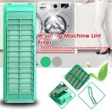 MTGATHER стиральная машина волшебный Lint фильтр для SAMSUNG SW50ASP SW51ASP SW52ASP SW55USPIW прачечная продукт фильтр экран