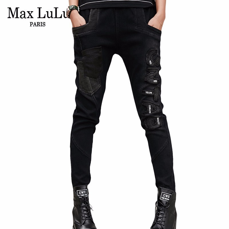 Max LuLu Fashion Korean Brand Ladies Punk Elastic Straight Pants Womens Printed Vintage Jeans Black Denim Woman Casual Trousers-in Jeans from Women's Clothing