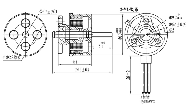 Happymodel  SE0703 KV19000 Brushless Motor 1S for Mini Quadcopter FPV Racing Drone RC Racer Accessory