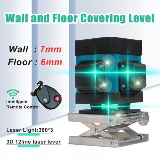 3d Green Light 12 Line Affixing Instrument Level High Precision Flat Glare Floor Tile Ground Line Intelligent Remote Control