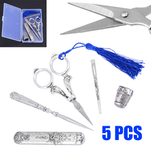 5pcs Vintage Scissors Cutting Sewing Kit Set European Retro Silver Embroidery DIY Cross
