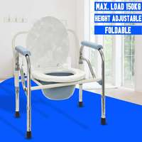 Adjustable Height Foldable Commode Toilet Safety Chair Bedside Shower Bathroom Seat Adult Potty Removable Lightweight Durable