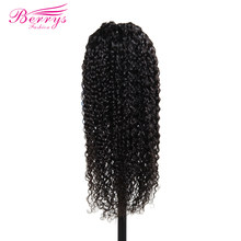 Full Lace Human Hair Wigs Deep Curly Brazilian Virgin Hair 130% Density Natural Hairline Baby Hair Berrys Fashion Wigs For Women(China)