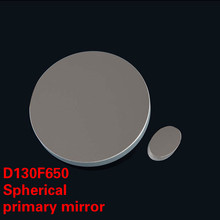 D130 F650 Primary Mirror Objective Lens Group With Secondary Mirror For Newtonian Reflection Astronomical Monocular Telescope
