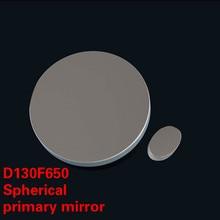 D130 F650 מראה ראשי עדשה אובייקטיבית קבוצת עם מראה משנית עבור הניוטונית השתקפות האסטרונומי משקפת טלסקופ