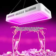 Led Grow Light 1500W Dual Chips Grow Light LED Full Spectrum Plant Growing Light for Greenhouse Indoor Hydroponic 85-265V(China)