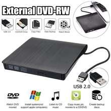 Внешний DVD CD ридер оптический привод USB 2,0 DVD-RW Player плеер горелка тонкий портативный Reader рекордер Portatil для портативных ПК