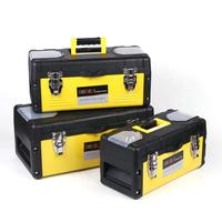 Iron 14 17 19Inch Multifunctional Instrument Parts Hardware Tool Storage Box Car Storage Box ABS Plastic Toolbox Electrician Box