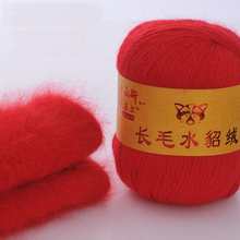 70g/ball Wool yarn for knitting Long hair Mink cashmere line Hand knitted scarf coarse decorate QW047
