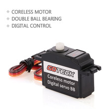 GOTECK GS-D9257 Metal Gear Digital Servo With Coreless Motor 4.5KG 0.06Sec 300mA At Stop 1750mA At No Load For RC Car Helicopter(China)