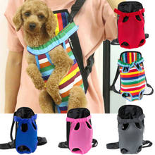 5Pet Shoulder Carrier Bag Puppy Cat Dog Travel Sling Backpack Portable Handle Hot New Pet Dog Carriers Backpack Chest Package(China)