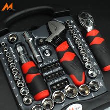 45pcs Drive Socket Set Reversible Ratcheting Wrench with Metric and Inch SAE Sockets Precision Household Repair Hand Tools