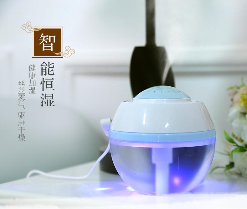 200,Humidifier USB Mini Humidifier Led Household Night Light Air Purification USB Humidifier