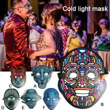Cold Light Mask Voice-Activated Glow Mask Bar KTV Holiday Ball EL Cold Light Mask(China)