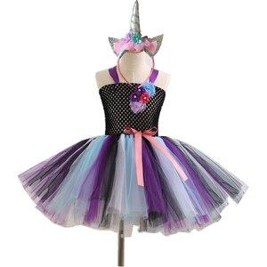 Image 5 - 女の子ユニコーン衣装コスプレ子供ユニコーンハロウィン衣装誕生日のドレス子供のためのカーニバルパーティーチュチュプリンセススカート衣装