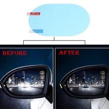 2 шт Автомобильная анти-водная тумана Анти-туман непромокаемые зеркала заднего вида защитные пленки
