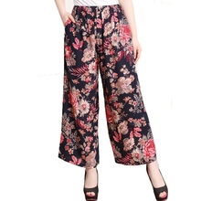 Women Summer Plus Size 5XL Harem Pants Casual Vintage Floral Print Pants Female Elastic Waist Loose Wide Leg Trousers plus floral and geo print wide leg pants
