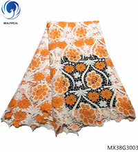 Beautifical cord lace fabric guipure water soluble with rhinestones flowers design for dress MX38G30