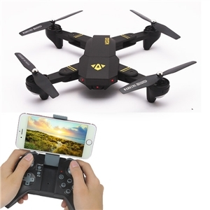 VISUO XS809HW Foldable WIFI FPV drone With 2MP Camera Altitude Hold G-sensor Mode RC Quadcopter RTF 2.4GHz (XS809H-W-HD-G ) dm dm106 wifi fpv with 2mp 0 3mp camera altitude hold rc drone quadcopter rtf mode 2 with transmitter phone control with led toy