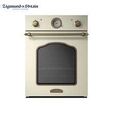 Электрический духовой шкаф Zigmund& Shtain EN 110.622 X