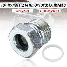 1x насос рулевого управления Union Nut для Ford Transit для Fiesta Fusion для Focus KA для Mondeo