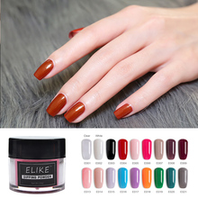 ELIKE dip powder kit 10g colorful 2019 latest fashion dark red no UV light  DIY nail glitter art decoration