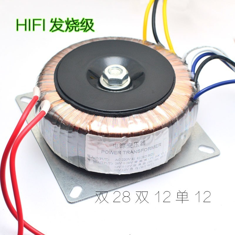 200W AC220V/AC110V Dual 28V Dual 12V Single 12V Toroidal Transformer  HIFI DAC Pre Amplifier Audio Transformer