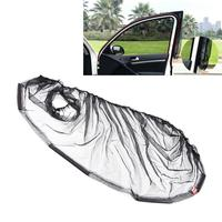 Автомобиль передняя сторона окна защитный экран шторы крышка сетки проветривания присоске штора москитная сетка Havelock пряжа окна