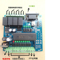 12V/24V 12MR programmable microcontroller relay serial port control panel PLC industrial control board 8 input 4 output