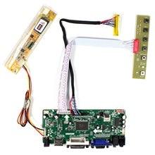 LQ164D1LD4A 16.4 אינץ 1600x900 בקר לוח עם HD MI DVI VGA אודיו LCD עבודת לוח 30 סיכות LVDS ממשק LCD מסך