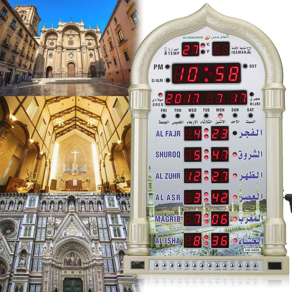 12 V Mosquée Azan Calendrier Musulman Prière Horloge Murale Alarme Ramadan Décor À La Maison + Télécommande