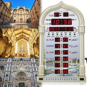 top 10 most popular alarm clock mosque near me and get free