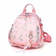 Fresh Style Women Backpacks Floral Bookbags Nylon Backpack School Bag For Girls Rucksack Female Travel Backpack 3 Colour Mochila perilla brand small backpack travel bag unisex school bag for teenage students backpacks rucksack bookbags cool urban backpack