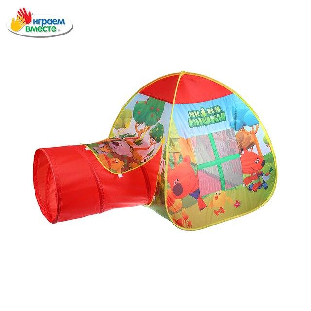 Палатка детская игровая ИГРАЕМ ВМЕСТЕ МИМИМИШКИ, с тоннелем, 87x95x95,46x100см, в сумке , доставка от 2-х дней