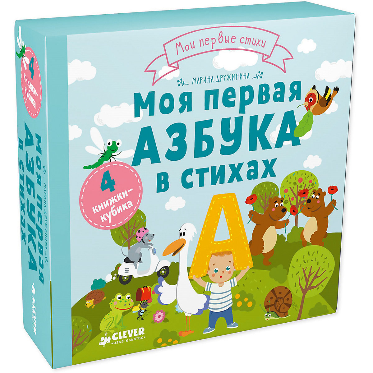 Books CLEVER 8890287 Children Education Encyclopedia Alphabet Dictionary Book For Baby MTpromo