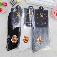 10 Pairs All Seasons Men s Business Casual Cotton Socks Spring Summer Autumn Winter Solid Color
