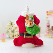Carrying Gift Christmas Dog Clothes For Small Dogs Winter Coat French Bulldog Jacket Chihuahua Shih Tzu Outfit Puppy Pet Clothes cartoon funny christmas dog clothes for small dogs winter coat french bulldog jacket chihuahua shih tzu outfit puppy pet clothes
